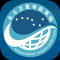2021北斗高精度卫星地图村庄app下载 v1.0