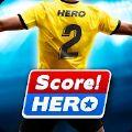 足球英雄2中文无限金币破解版 v1.0.0
