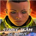 Strike Team Gladius游戏中文版 v1.0.0
