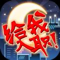 映月城与电子姬里世界官网游戏下载 v0.1.12