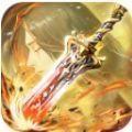 三界神剑手游官网正式版 v1.0.2