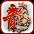 开心玛法手游官方正式版 v1.0