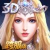 永恒圣门手游官方最新版 v1.0