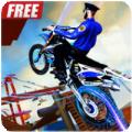 警車騎士追逐遊戲安卓版 v1.8