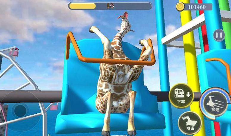 搞笑鹿模拟器游戏安卓版图2: