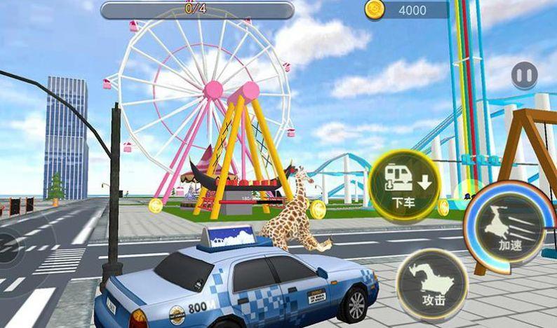 搞笑鹿模拟器游戏安卓版图1: