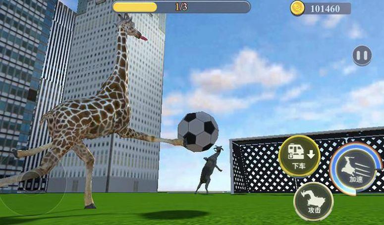 搞笑鹿模拟器游戏安卓版图3:
