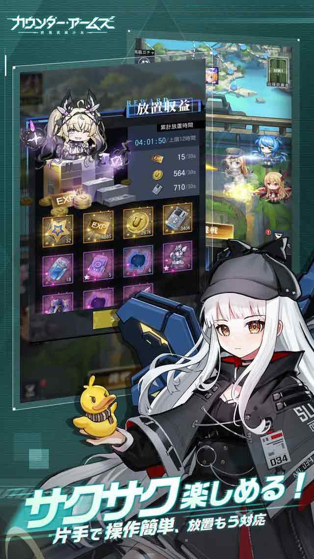 終焉武装少女游戏官方汉化版图片1