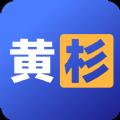 黄杉驾考app下载安装 v1.0