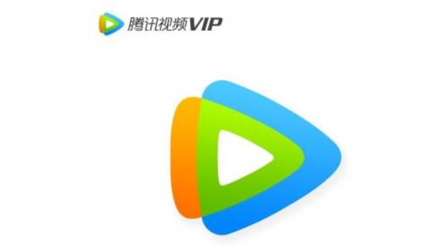 騰訊視頻合集