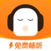 懒人极速版app官方下载 v1.1.5.0