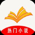 2021最热门网络小说app手机版下载 v2.0.2