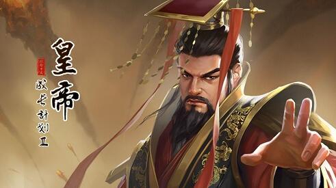 皇帝成长计划2兑换码有哪些 2021最新兑换码分享[多图]