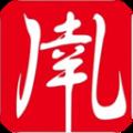 伊幸儿官方app下载 v1.2.2