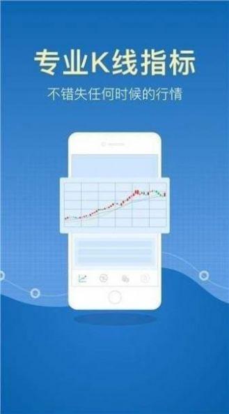 中币最新版zb交易平台下载苹果图1: