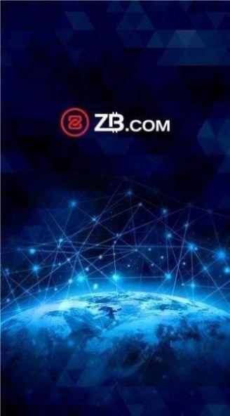 中币最新版zb交易平台下载苹果图2: