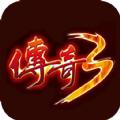 屠龙战舰手游官网正式版 v3.88