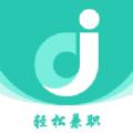 海豚兼职网app下载安卓版
