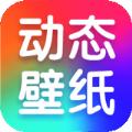 海风动态壁纸app安卓版下载 v1.0.1