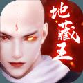 仙缘求道记手游官网最新版 v1.0