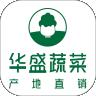华盛蔬菜app手机版软件下载 v1.0.0