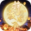 将夜星辰手游官方安卓版 v1.0