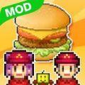 汉堡创意物语游戏中文汉化版 v1.2.3