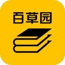 百草园书店官网app下载 v1.0.0