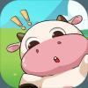 小小奶牛场游戏红包版 v1.0