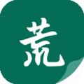 书荒阁小说阅读器app手机版 v1.0