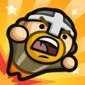 小小王国骑士游戏中文安卓版 v1.0.0