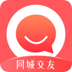 附近陌生人交友软件app官网版下载 v2.2.1