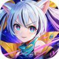 星界奇幻之旅手游官网最新版 v3.9