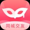 麵具Pro社交app手機版下載 v1.0.0