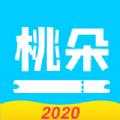 桃朵app手机版 v3.7.0