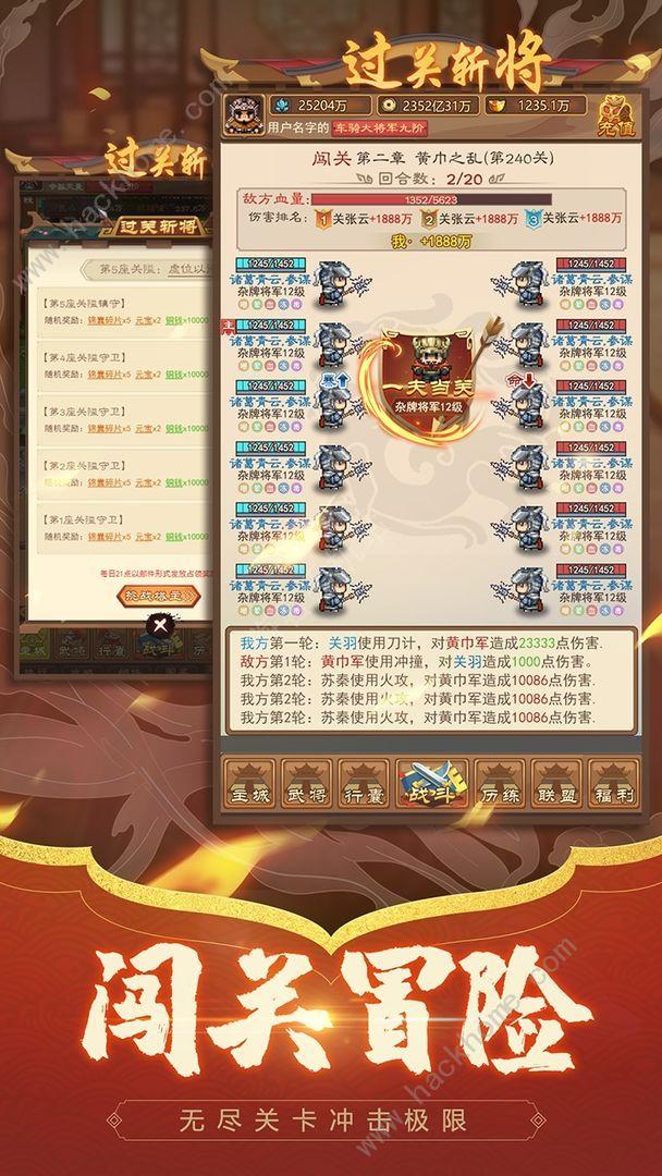 凤舞三国元宝获取攻略 元宝怎么得[多图]图片1