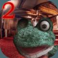 青蛙的五夜后宫2游戏手机版中文版下载 v2.1.15