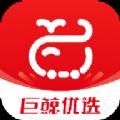 巨鲸优选app官方下载 v1.0.1