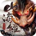 异兽世界伏魔诀手游官网安卓版 v1.0