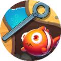 抢救小鱼游戏官方最新版 v1.0