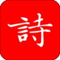 弘道诗词app官方下载 v1.0.1