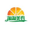 淘淘美券app官方下载 v2.1.3