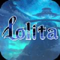 猎魔远征之Lolita战纪手游最新官网版 v2.0.0