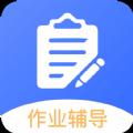 作业班app官方下载 v1.0.0