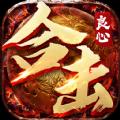 翰翔传奇手游官网正式版 v1.0