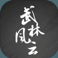 扬城风云录mud游戏官方版 v1.0