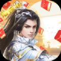 南山剑神手游官方最新版 V1.0