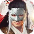 落英群俠傳手遊官網最新版 v1.0