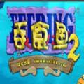 吞食魚2鯊魚複仇記精裝版手機遊戲下載 v1.0