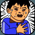 老铁扎心了对牛弹琴最新版游戏下载 v1.0